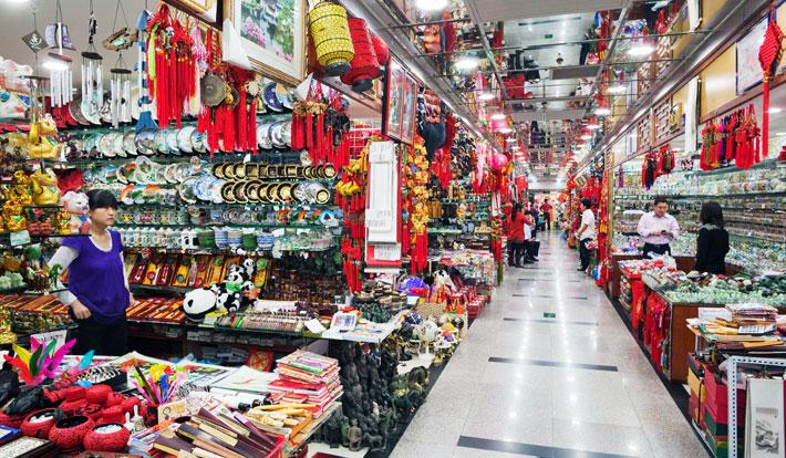 Baigongfang Pearl Market Beijing