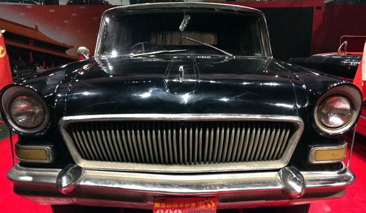 Beijing Car Museum