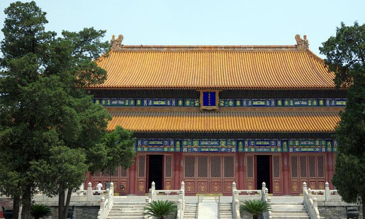 Lidai Diwang Miao Beijing