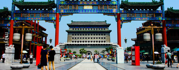 Beijing Tour: Two Day Essential Experience