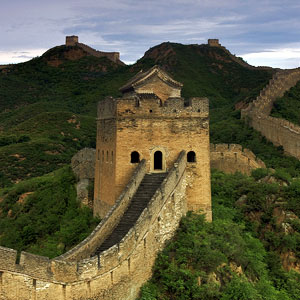 Jinshanling Great Wall Picture 1