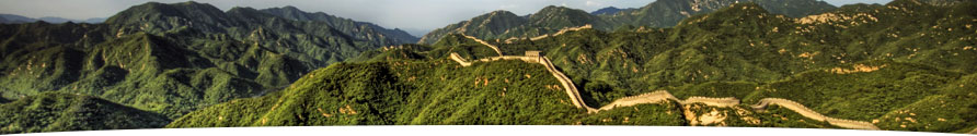 Beijing Tour: One Day Great Wall Tour