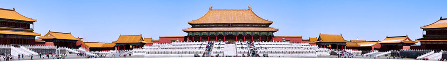 Beijing Tour: Three Day Essential